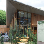 Center Parcs Thumbnail 6